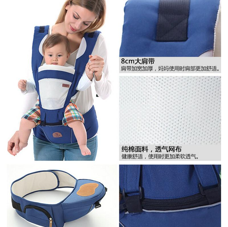 Quality Goods Baby Carrier Breathable Ergonomic Wrap